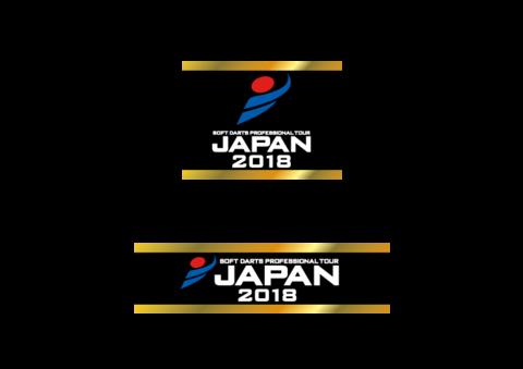 JAPAN_EMBLEM_2018_black.png