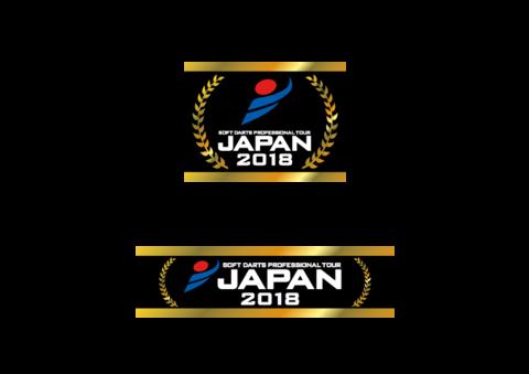 JAPAN_EMBLEM_2018_black_1st.png