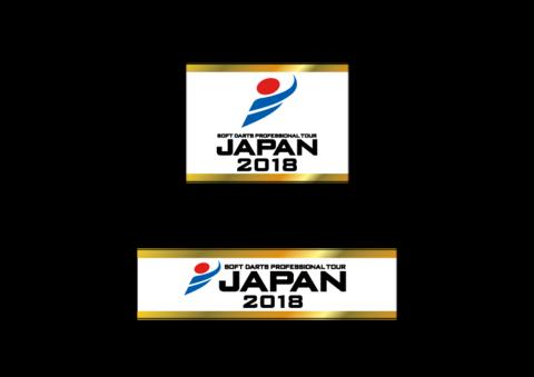 JAPAN_EMBLEM_2018_white_17-48.png