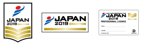 japan-licence-champion.png