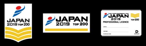 japan-licence-top-200.png