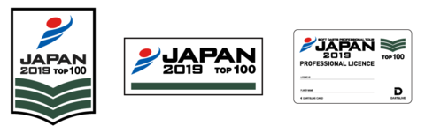 japan-licence-top100.png