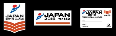 japan-licence-top150.png