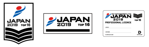 japan-licence-top16.png