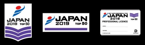 japan-licence-top50.png