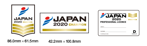 01_japan2020_site_banner_480x151_champion.png