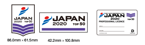 03_japan2020_site_banner_480x151_top50.png