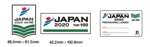 04_japan2020_site_banner_480x151_top100.png
