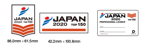 05_japan2020_site_banner_480x151_top150.png