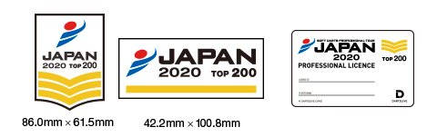 06_japan2020_site_banner_480x151_top200.png