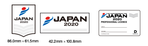 07_japan2020_site_banner_480x151_normal.png